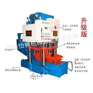 供应郑州怡祥空心砌块成型机、空心砌块机,也许你会说没有声音这个世界是不可想象的,当然了,声音永远