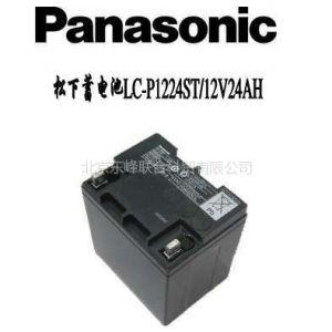 供应防爆蓄电池-松下铅酸蓄电池LC-P12V24AH参数北京价格