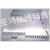 供应加工与定做各种复合钢格板