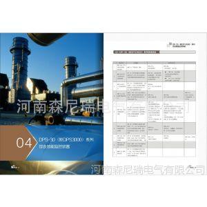 供应智能配电监控软件DPS3000 直流电源屏 智能配电监控系统报价