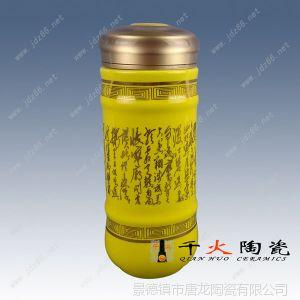 供应陶瓷保温杯 保温杯厂家价格