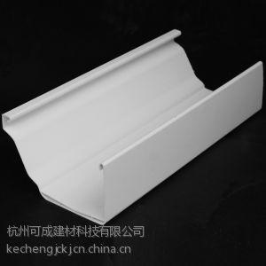 供应pvc落水檐槽、落水管安装、哪里有pvc落水管厂家 杭州可成PVC落水系统