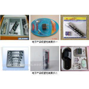 供应供应PVC盒 透明PVC盒 塑胶包装折盒 免费设计