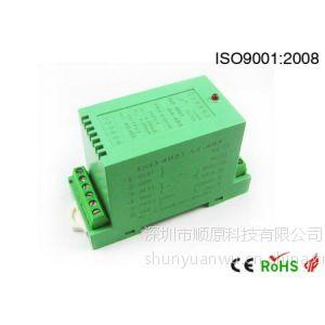 4-20mA转232AD转换数据采集器:ISO 4021系列