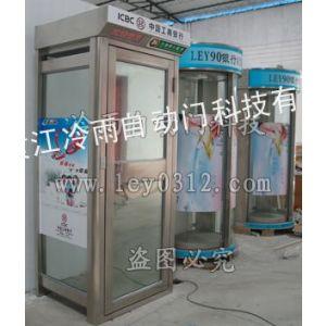 供应专业生产深圳弧形ATM防护舱厂家 方形ATM安全舱价格 银行取款机防护罩LEY90