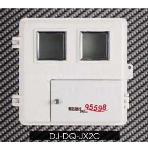 供应单相二表位玻璃钢电表箱(插卡式)