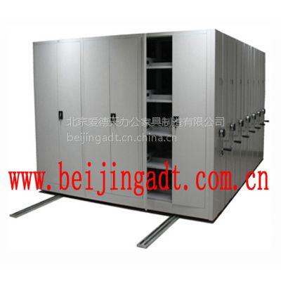 移动密集柜 密集架 北京厂家制造 厂家直销