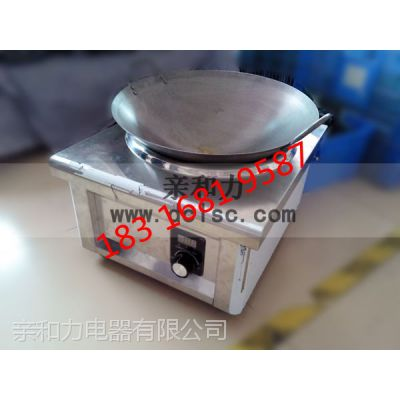 亲和力商用电磁炉直销8KW台式电磁炉厂家 台式凹面小炒灶 可抛炒的商用电磁灶 大功率电磁炉