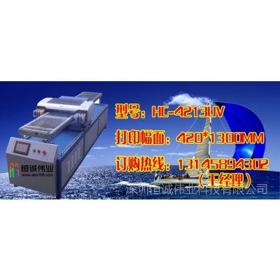 厂家批发瓷砖背景墙uv万能打印机 数码服装打印机 数码全彩印机数码印刷机