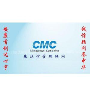 供应中山ISO9000认证咨询公司