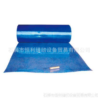 厂家供应 垫底软胶板  小裁软胶板 LH-S14