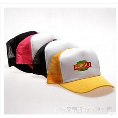 供应广告帽子批发 定做韩版旅游帽印logo 时尚太阳帽印图案 定制网眼帽 鸭舌帽印花