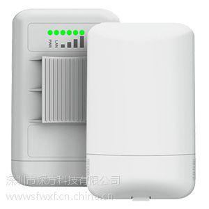 无线视频传输设备无线影音传输设备无线图像传输设备无线微波传输设备
