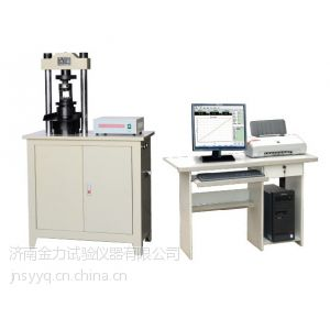 供应试验机之YAW系列微机控制电液伺服液压压力试验机