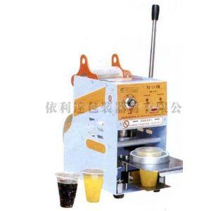 供应惠州标准型手动封杯机