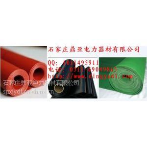 石家庄厂家供应高品质的绝缘胶垫,发电厂绝缘胶皮垫