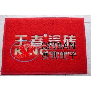 供应做PVC压字广告地毯设备
