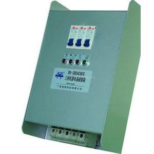 供应电源防雷器C型箱式(SPD)