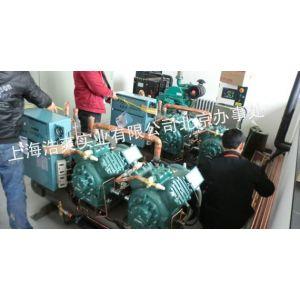 供应高温冷库设备比泽尔30-50p高温箱式机组