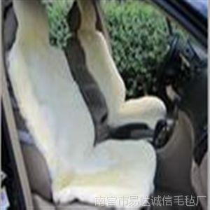 供应通用汽车坐垫 新款汽车羊毛坐垫 羊剪绒座垫 厂家直销 一件起批
