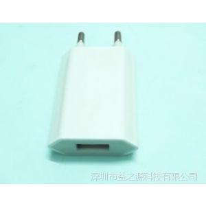 供应EYA品牌电源生产厂家直销 USB欧规充电器5V1A 符合CE认证标准