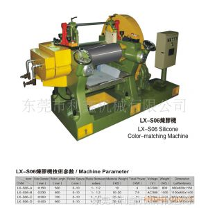供应炼胶机 开放式炼胶机 硅胶炼胶机 炼胶机18寸¶ 二手炼胶机