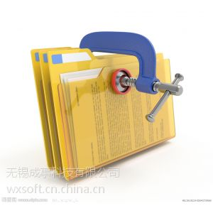 供应无锡机械制造的CAD加密系统信护数据加密软件