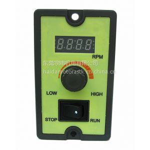 供应台湾ASTK6W-15W马达数显调速器UX206-02,UX315-02