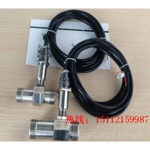 供应LWGY-10/N/05/S/S/N涡轮流量计,广州流量计