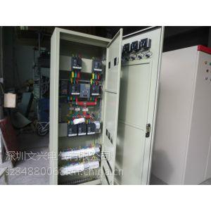 供应深圳厂家 专业定做 配电箱 电表箱 PZ20配电箱 照明箱