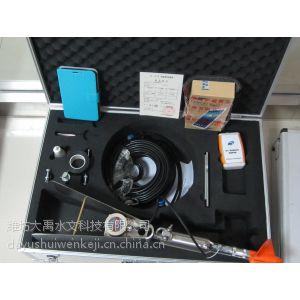 供应ZSX-6流速流向仪