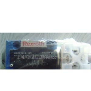 供应M-3SED6CK13/350CG24N9K4现货特价---上海莱佩液压设备