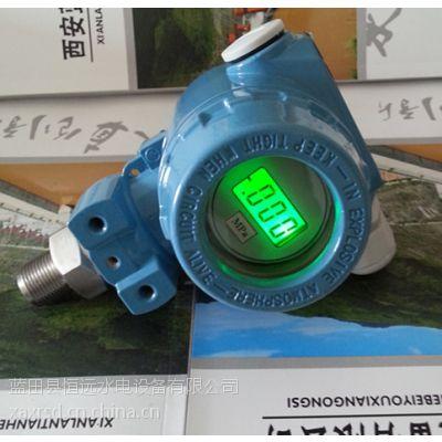 供应恒远自动化XPT133压力变送器厂家、说明