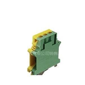 供应USLKG-2.5 UK系列接线端子