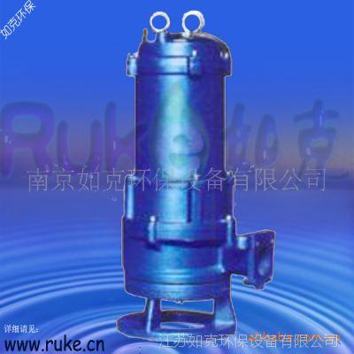 双铰刀泵、带铰刀泵、无堵塞泵、杂质泵