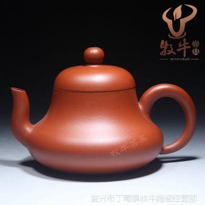 紫砂茶壶茶具批发 宜兴原矿朱泥壶思亭120毫升 厂家直销全店混批