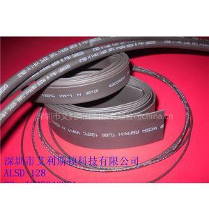 供应沃尔热缩套管,环保硅胶管