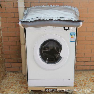 全自动滚筒式 洗衣机罩套 防水防晒 牛津布料 大号多规格尺寸批发