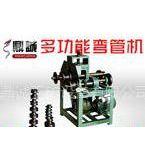 供应全国产品多功能滚动式弯管机