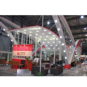 供应展览,展会设计制作(2004家具展)