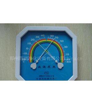 供应郑州温湿度仪