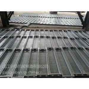 供应大量销售热镀锌船用脚手板,热镀锌钢跳板,船用钢架板,厂家直销,全市