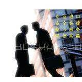 供应香港汽配报关进口流程,香港汽配进口关税