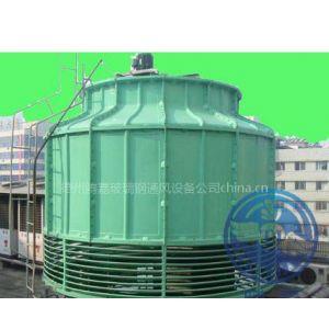 供应工业型玻璃钢凉水塔