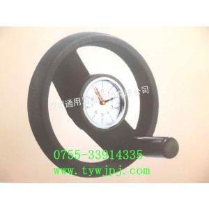 供应,平面手轮,小波纹手轮,网纹手轮、铁手轮等。