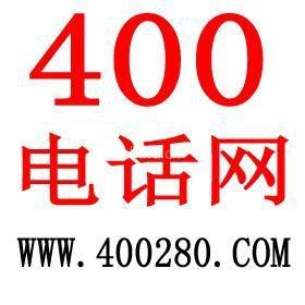 供应中国联通400靓号