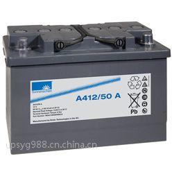供应天津德国阳光蓄电池胶体蓄电池