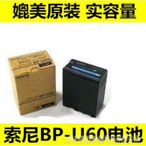 供应索尼 BP-U60电池 PMW-EX1R EX3R F3 EX160 EX260 EX280摄像机