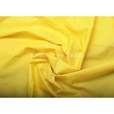 供应厂家直销 批发价:工作服布料,涤棉平布11076 服装面料,夏天衬衫布
