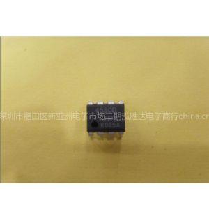 供应运算放大器  NJM4580/NJM4558/JRC4558